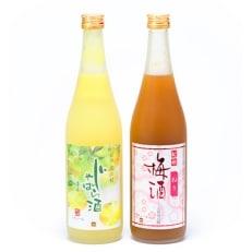 「紀州完熟南高梅・ねりうめ酒」と「じゃばら酒」 720mlの2種セット