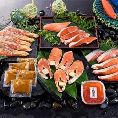 秋鮭親子 漁師手作りセット