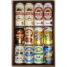 キリンビールバラエティギフトセットA