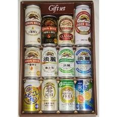 キリンビールバラエティギフトセットC