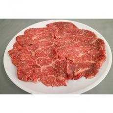 【福岡ブランド認定】西北の杜から九州産牛肉切り落とし345g