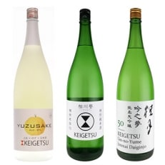 日本酒3本セットC【k14】