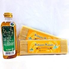 JA東神楽なたね油とキタノカオリ パスタセット