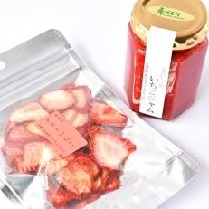 下笠いちご園のイチゴジャム(3瓶)・ドライイチゴ(2袋)詰合せ