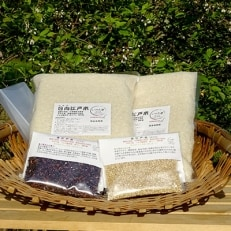 完全自然米(白米)5kg+古代米セット