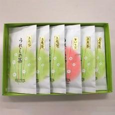 うれしの玉緑茶(上煎茶) うれしの釜炒り茶 6本セット