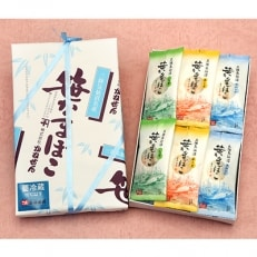 笹かまぼこ 三種25枚 箱入