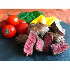 北見エゾシカ 熟成(ドライエイジング) ヒレ ステーキ肉 180g以上×3パック