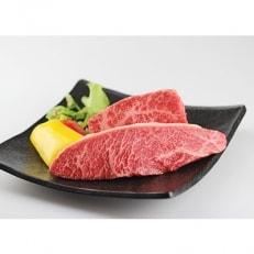 佐賀県産黒毛和牛 ランプとイチボのステーキセット計400g