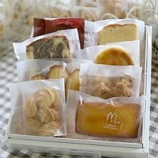 焼き菓子詰め合わせ(8個セット)