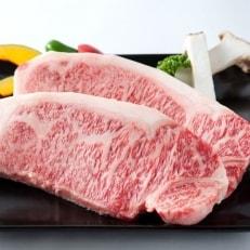佐賀県産黒毛和牛サーロインステーキ150g×2