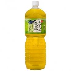 綾鷹 2LPET 2ケース(計12本)