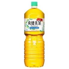 爽健美茶 2LPET 2ケース(計12本)