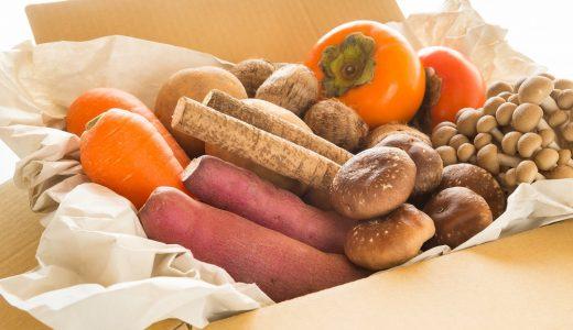 ふるさと納税「野菜詰め合わせなど・その他野菜」の人気ランキング! おすすめの「野菜詰め合わせなど・その他野菜」定番返礼品をチェック