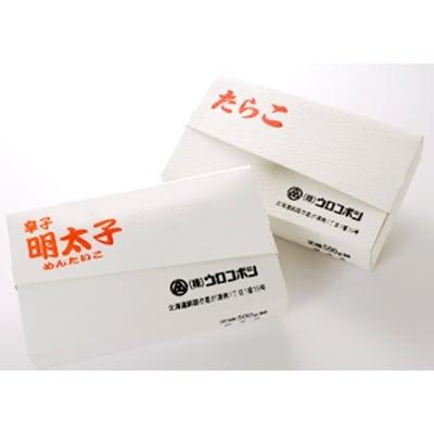 釧路ウロコボシ たらこ・明太子[Ku105-C039]