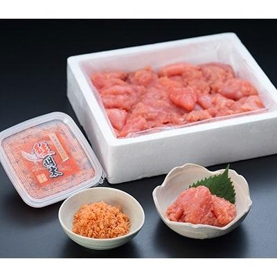 たらこ[特]切子1kg&鮭明太90g[Ka405-A060]