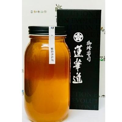 岩松養蜂店の佐賀県産「鍋島れんげ」