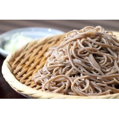 【国産100%挽きぐるみ蕎麦使用】乾麺(そば)セット3.75kg(250g×15袋) H008-01