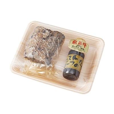 (2ケ月待ち)飛騨牛A5等級ローストビーフ もも肉 約300g