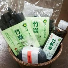 【いばらき竹灯籠セット】竹炭200g×2袋、竹酢液200ml×1本、竹炭石鹸1個 (小カゴ付き)