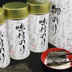 味付海苔丸缶3本セット