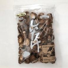 干椎茸400g