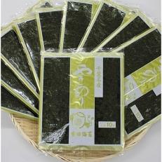 吉田海苔 千葉県産焼き海苔 香りの白金 10帖(100枚)