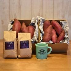 【12月より発送】『熟成紅はるか4kg・ブレンドコーヒー200g×2袋』マグカップ付き