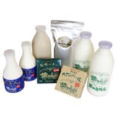 ピカタの森駒ヶ岳牛乳 乳製品詰め合わせ(6種類)Aセット