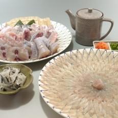【産地直送】若狭とらふぐ てっさ(1尺32cm皿)・てっちり鍋用900g(3~5人前)