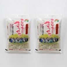 【平成30年産】秋田県特別栽培米ミルキープリンセス白米10kg