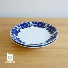 ブルーム プレート(L) リース 2枚セット【白山陶器】 AD05