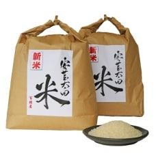【平成30年産】コシヒカリ・ヒノヒカリ食べ比べセット 計8kg