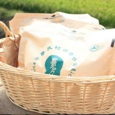 【30年産米】夢民村の北海道米食べ比べ満喫セット