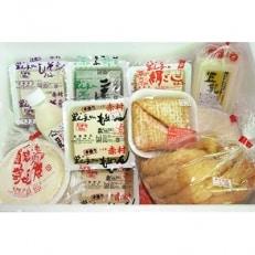 進藤豆腐店の田舎豆腐セット