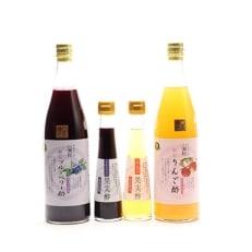川場のお酢セット(飲む酢・原酢4本セット)