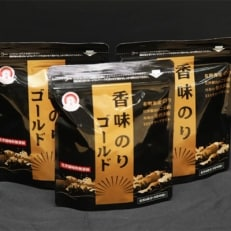 香味のりゴールド12袋詰