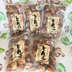 大分県産どんこ椎茸5個セット