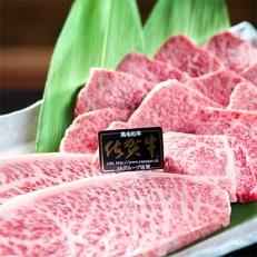佐賀牛イチボとトモサンカクの希少部位焼肉セット 500g