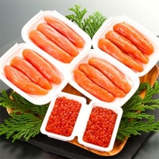 丸鮮道場水産 有名百貨店でも人気の北海道産魚卵3点詰合せ(計680g)M9