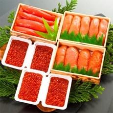 丸鮮道場水産 有名百貨店でも人気の北海道産魚卵堪能セット(計1kg)M16