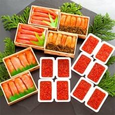 丸鮮道場水産 有名百貨店でも人気の北海道産魚卵堪能セットDX(計2.2kg)M38