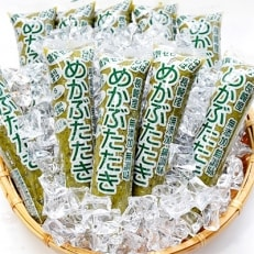【糖質ゼロ・塩分オフ】めかぶたたき10本セット
