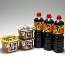 【地元の味】発酵文化の町の味噌・醤油セット(味噌3個、醤油3本)