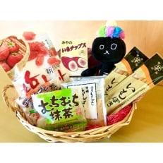 【沖縄県】うるま市から、うるうららとほっこり菓子セット
