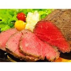 【赤城牛ローストビーフ】赤身肉 200g×2個 ソース付