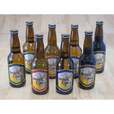 大山Gビール飲み比べセット(8本)