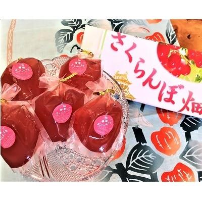【季節限定品】上山さくらんぼゼリー 5個 箱入 0005-231