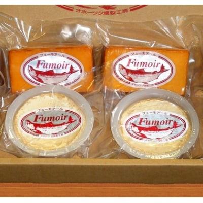 無添加・北海道産ナチュラルチーズ・スモークセット