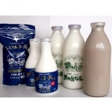 ピカタの森駒ヶ岳牛乳 駒ヶ岳牛乳セット A-1